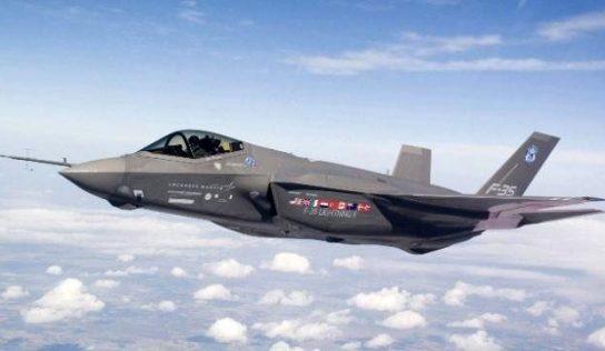 F-35 Lightning II (Şimşek II) Müşterek Taarruz Uçağı'nın (JSF) tanıtımı yapıldı