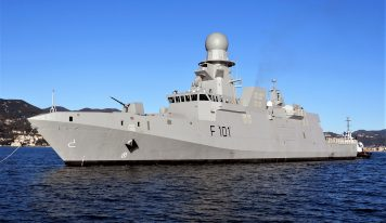 Qatar's New Air Defense Corvette Starts Sea Trials
